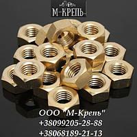Гайка шестигранная латунная М8 ГОСТ 5915-70, ГОСТ 5927-70, DIN 934