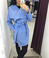 Пальто волан (полупальто), цвет голубой