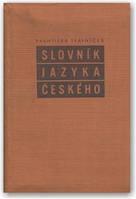 Словарь чешского языка