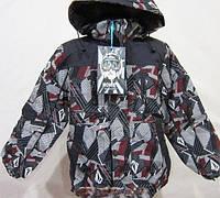 """Куртка детская демисезонная для мальчика """"Лыжник"""""""