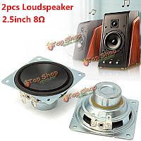 2шт 2.5-дюймов 8? полный спектр аудио динамик стерео громкоговоритель 10Вт