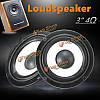 2шт 3-дюйма 4? полный спектр аудио динамик высокого/бас стерео громкоговоритель 10Вт