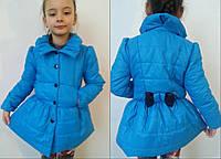 """Куртка осенняя """"КОКЕТКА""""  с бантом 116, 122 см, фото 1"""