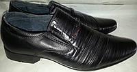 Туфли подростковые натур кожа мод KANGFU 30