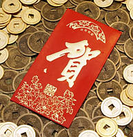 Конверт для денег красный с золотым тиснением (6 шт/уп)