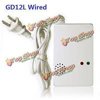 Kerui gd12l проводной тип совместного углекислого газа детектор датчик вспышки звуковой сигнализации