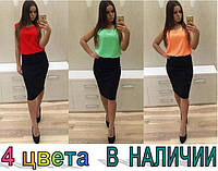 """Платье комбинированное юбка и блузка """"Vivien"""", фото 1"""