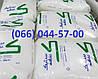 Полиэтилен пленочный Tipelin 471 FS