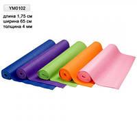 Коврик для фитнеса и йоги-йогамат YM0102 толщина 4мм, 5 цветов