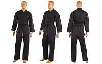 Кимоно для карате черное MATSA МА-0017 (130-200см), плотность 240г на м2)