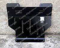 Защита двигателя Лифан 520 Бриз (стальная защита поддона картера Lifan 520 Breez)