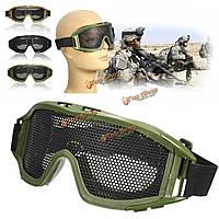 FJ-G004 защита глаз маска CS Защитные очки тактические безопасность страйкбола очки металлической сетки очки