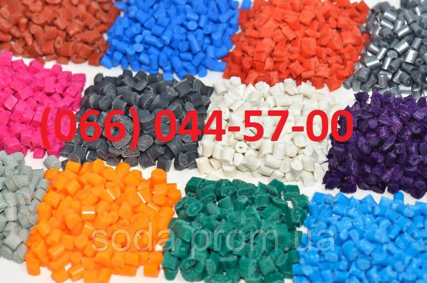 Полиэтилен высокого давления низкой плотности LDPE SABIC HP2023J