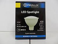 Светодиодная LED лампа REALUX MR16 GU5.3 5W 12V 5Вт 12В холодная