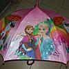 Зонт трость для девочки Холодное Сердце