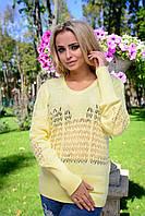 Молодежный  свитерок .Цвет- лимон. ( 42-48-один универсальный)