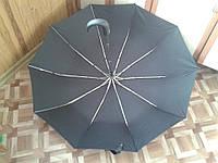 Зонт черный 10 спиц ручка Крючок Tornado