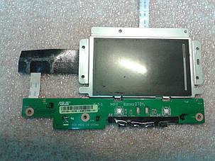 Тачпад ASUS X51 + кнопки, фото 2