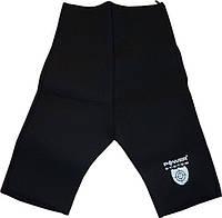 4002 Шорти для схуднення Slimming Shorts NS PRO PS-4002  M, фото 1