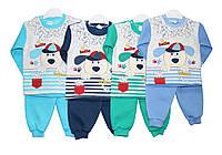 Костюмы детские трикотажные двойки для мальчика. Bilkon 6851