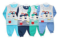 Костюмы детские трикотажные двойки для мальчика. Bilkon 6851, фото 1
