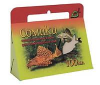 Корм для рыб сомики 100 мл (гранул) Природа