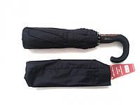 Зонт черный 10 спиц ручка Крючок
