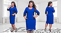 Нарядное платье большого размера   50-60