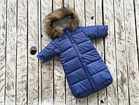 Зимний комбинезон для новорожденного Дутик Синий