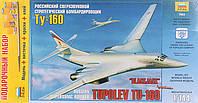 Подарочный набор сборная модель Zvezda (1:144) Сверхзвуковой стратегический бомбардировщик Ту-160