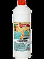 Сильнодействующее средство для чистки кухонных плит - Чистюня  1л.