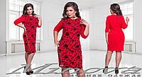Красивое осеннее платье, батал  размер 48-54