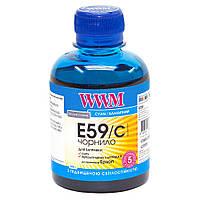 E59/C Чернила (Краска) Cyan (Синий) Светостойкие Водорастворимые (Водные) 200г