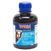 EU/B Чернила (Краска) ELECTRA Black (Черный) Водорастворимые (Водные) 200г