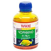 H78/Y Чернила (Краска) Yellow (Желтый) Водорастворимые (Водные) 200г