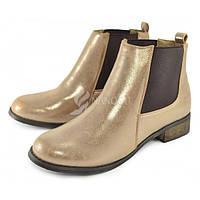 Ботинки челси Zara Gold Зара золото, Золотистый, 41