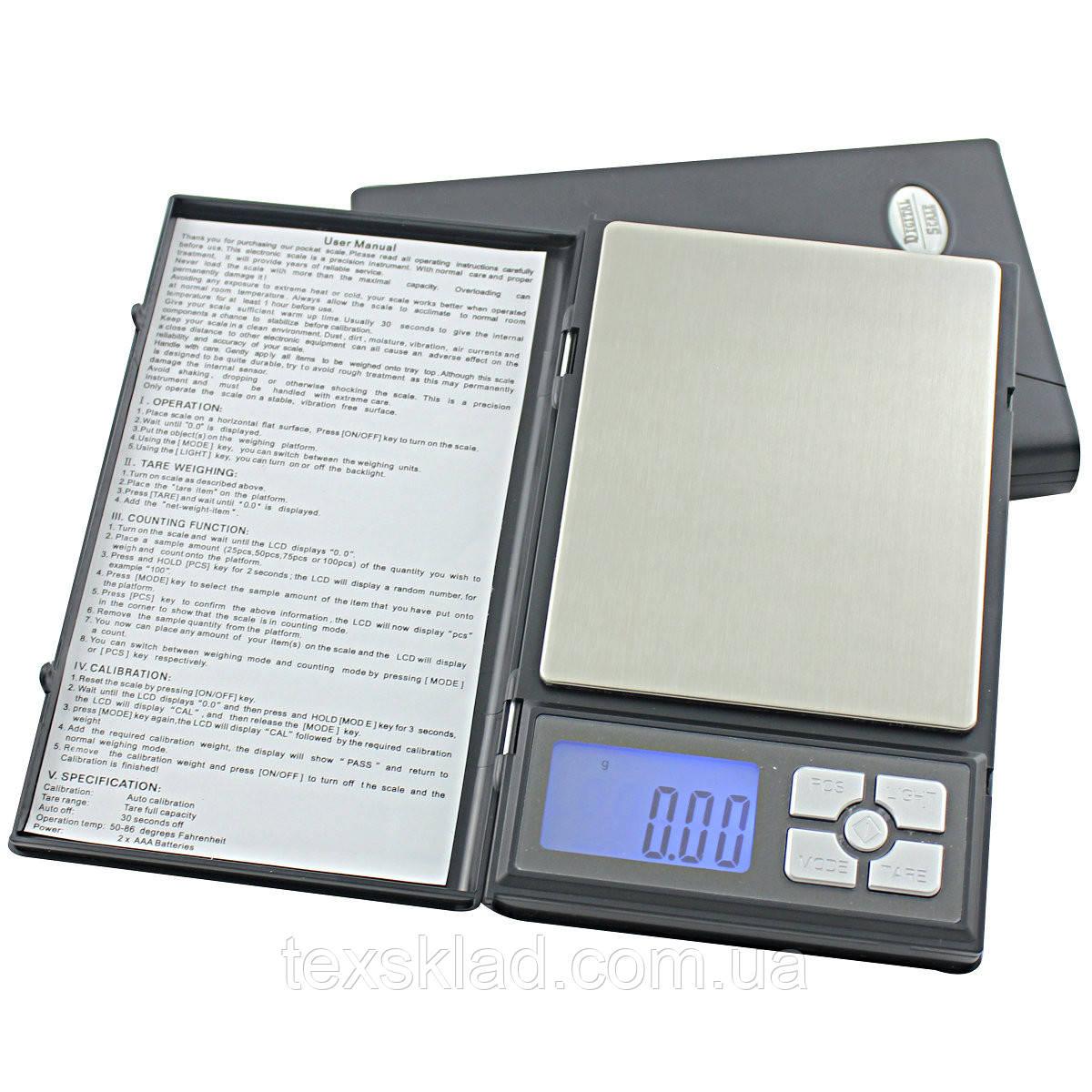Весы ювелирные карманние 1108-2 (2кг до 0,1)