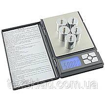 Ваги ювелірні карманние 1108-5 (500гр до 0,01)
