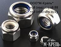 Гайка М5 DIN 985, ISO 10511 самозажимная из нержавейки А2, А4