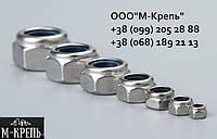Гайка самоконтрящаяся М8 с нейлоновым кольцом DIN 985 из нержавейки А2 и А4