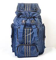 Большой туристический рюкзак на 75 литров - 91-129
