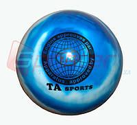 Мяч художественной гимнастики D-19см .(радуга)Т-8