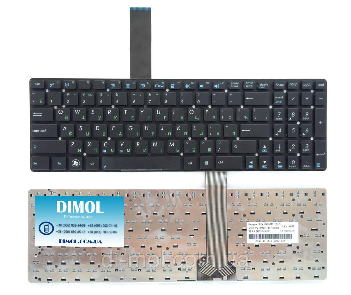 Оригінальна клавіатура для ноутбука ASUS K55, K55A, K55N, K55V, K55Vd, K55Vm, K55Vj, A55, U57 rus, black