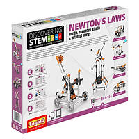 Обучающий конструктор Engino серии STEM - Законы Ньютона: инерция, движущая сила, энергия (STEM07)