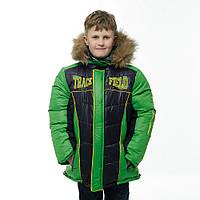 """Детская зимняя  куртка  для мальчика"""" Трек"""""""