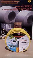 Шланг поливочный ПВХ 12 мм стандарт, фото 1