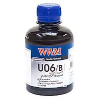 U06/B Чернила (Краска) Black (Черный) Водорастворимые (Водные) 200г универсальные