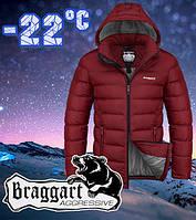 Молодёжная куртка зимняя. В наличии 54 (XXL)