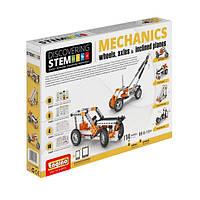 Навчальний конструктор Engino серії STEM - Механіка: колеса, осі і похилі площини (STEM02)