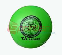Мяч для художественной гимнастики(д 15) зелёный матовый Т-11